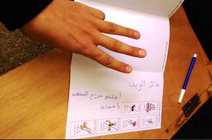 مطالبة بإطلاق سراح معتقلي الريف على ورقة الإنتخابات الجزئية بالناظور
