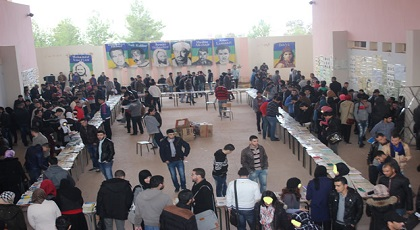 تهميش الأمازيغية يلاحق جامعة محمد الأول بوجدة