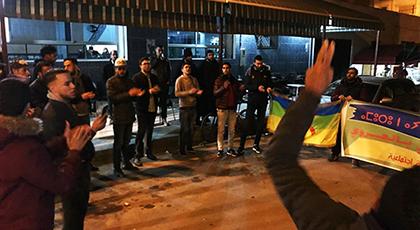 """سلطات الأمن تمنع نشطاء """"حراك العروي"""" من التظاهر لأجل الزفزافي ورفاقه"""