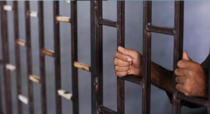 المديرية العامة للسجون تعلن عن وفاة سجين مصاب بمرض الربو المزمن