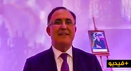 سفير المغرب بهولندا : الثقافة الأمازيغية إغناء للإنسانية وهي ملك لكل المغاربة في جميع المناطق