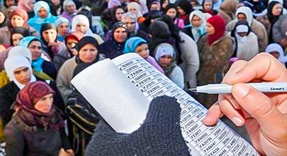 اسبانيا تستعد لاستقبال عشرة ألاف وأربعة مائة امرأة مغربية للعمل في حقول الفلاحة