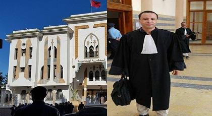 محكمة الحسيمة تحسم في مواجهة المحامي البوشتاوي مع لفتيت