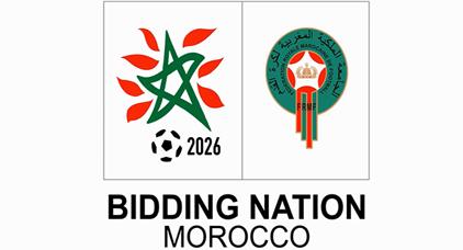 لوغو ترشح المغرب لمونديال 2026 يثير سخرية واسعة بين المواطنين.. واللجنة تشرح معانيه