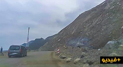 أكوام من الأحجار مهددة بالسقوط على رؤوس مستعملي الطريق الساحلية الرابطة بين الحسيمة وتطوان
