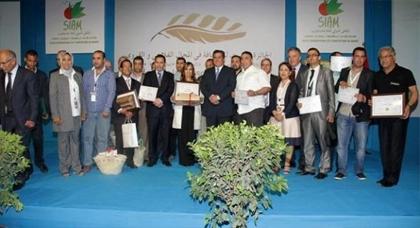 وزارة أخنوش تطلق النسخة الخامسة للجائزة الوطنية  للصحافة الفلاحية و القروية