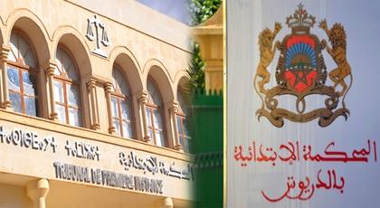 وزارة العدل تشرع في تفعيل قرار ترقية مركز القاضي المقيم بالدريوش إلى محكمة ابتدائية