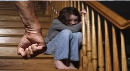 كارثة .. هكذا اغتصب أستاذ في مركز المكفوفين تلميذات بدون بصر ولا يتجاوز سنهن 10 سنوات