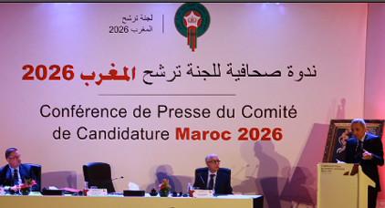 تفاصيل جديدة حول القيمة المالية للملف المغربي لتنظيم المونديال