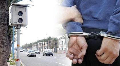 مسؤول أمني: لا يمكن اعتقال مرتكبي مخالفات السير إلا بعد اتباع هذه الإجراءات