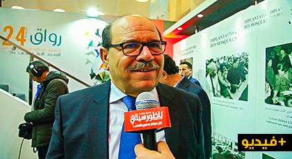 افتتاح رواق مجلس الجالية بمعرض الكتاب وبوصوف يشخص مشاكل المهاجرين المغاربة بأوروبا