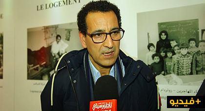 الوفراسي يقدم إصدار حول تاريخ المغاربة في هولندا ويستعرض أهمية حفظ ذاكرة المهاجرين
