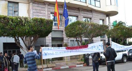 سلطات الناظور تمنع وقفة التضامن مع اقليم كتالونيا