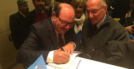 بوصوف يقدم بمدريد النسخة الإسبانية لمؤلفه حول الإسلام والمشترك الإنساني ويشدد على محاربة التطرف والعنصرية