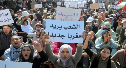 مثقفون مغاربة: إعمال القوة والعنف خطأ وحفظ كرامة المواطن هو الأساس