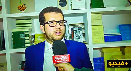مجلس الجالية يناقش دور الاعلام في المجتمعات المتعددة بحضور صحفيين مغاربة في بلاد المهجر