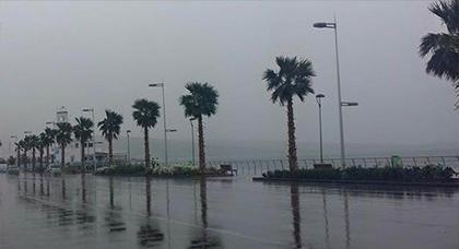 زخات مطرية عاصفية مع هبوب رياح قوية مرتقبة غدا الاثنين بعدد من أقاليم المملكة
