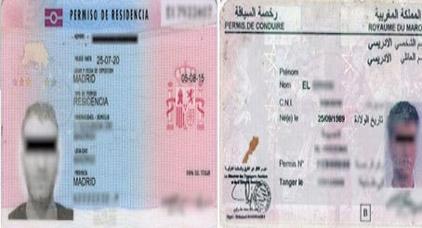 مهاجرون مغاربة يشكون تعرضهم للنصب من طرف جمعية اسبانية