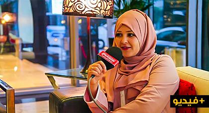 الشاعرة الريفية ماجدة البارودي: متشبثة في المهجر بجذوري الأمازيغية ومتشبعة بالثقافة المغربية
