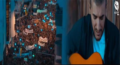 """شاهدوا الفيديو.. فرقة """"أكراف"""" تهدي أغنية خالدة لنشطاء ومعتقلي حراك الحسيمة"""