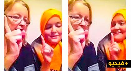 شاهدوا فرحة أمريكية مسلمة تمكنت من اقناع والدتها بنطق الشهادتين