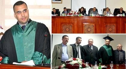 سليل الدريوش صالح أزحاف يتحصل على الدكتوراه من جامعة طنجة بميزة مشرف جدا مع توصيات بالنشر