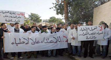 وزارة الصحة تقرر متابعة ومقاضاة المعتدين على مهنيي الصحة أثناء قيامهم بعملهم