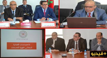 المجلس الجهوي للحسابات يجتمع برؤساء ومدراء الجماعات الترابية بإقليم الدريوش في لقاء تواصلي