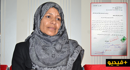 مواطنة ناظورية تتهم عمها بالاستيلاء على حق أسرتها في الإرث وتطالب كبار المسؤولين بالتدخل لإنصافها
