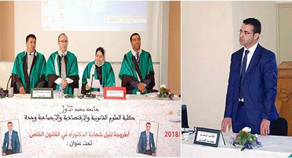 """ابن الناظور """"محمد فليل"""" ينال الدكتوراه في القانون الخاص بميزة مشرف جدا"""