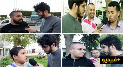 فافي يُخيِّر شباب الناظور بين العيش في أروبا أو المغرب.. استمعوا لإجابات ساخرة ومثيرة