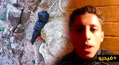 """انتشار فيديو منسوب لـ """"خباز"""" انتحر في الحسيمة يثير الجدل على فايسبوك"""