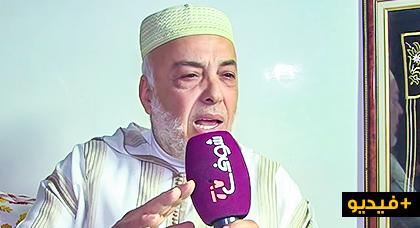 مثير.. فقيه يصدم المغاربة: قطع الشراب 40 يوم قبل رمضان ماكايناش وها علاش