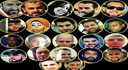 منظمات مغاربية تطالب بإطلاق سراح معتقلي حراك الريف وحراك الفحم بجرادة