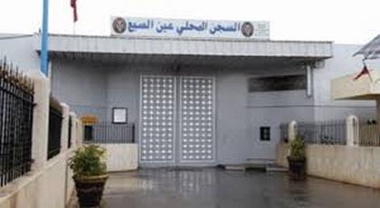 مندوبية السجون ترد حول الوضعية الصحية لثلاث معتقلين من حراك الريف