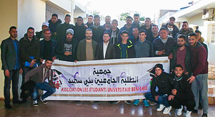 """انعقاد الجمع العام السنوي العادي لجمعية """"الطلبة الجامعيين بني سعيد"""""""