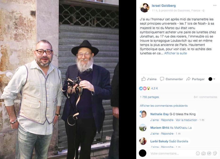 الملك يقتني نظارات من محل يهودي بباريس ويبهرهم بمعرفته الواسعة بالديانة اليهودية
