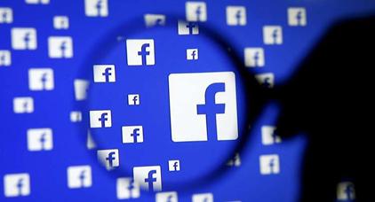 جديد فضائح الفيسبوك... تسجيل جميع المكالمات و التفاصيل الأخرى