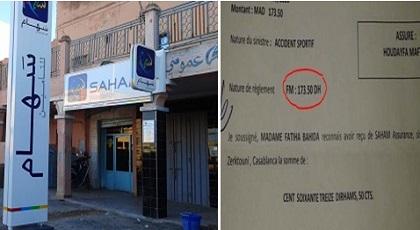 فضيحة: أسرة تلميذ من الحسيمة تتلقى من شركة التأمين المدرسي دريهمات معدودة كتعويض على كسره