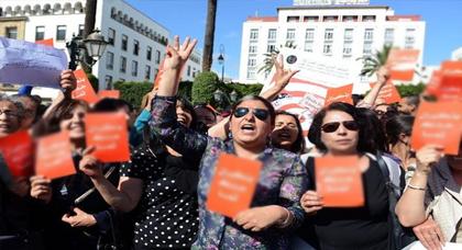 من أجل إقرار المساواة بين الرجل والمرأة.. أزيد من 40 جمعية حقوقية تطالب بتعديل مدونة الأسرة