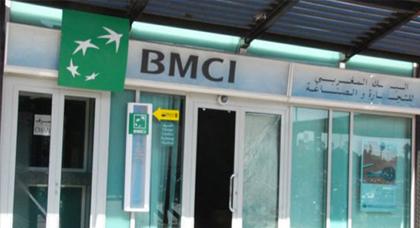 فضيحة مالية تهز البنك المغربي للتجارة والصناعة بعد اختفاء ملايين الدراهم واعتقال مسؤول كبير