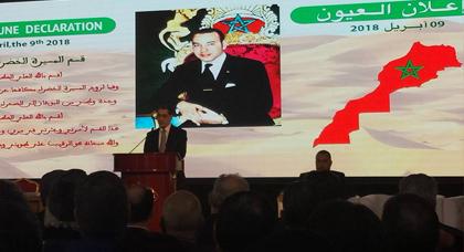 أمناء الاحزاب المغربية يوجهون رسالة مشفرة لجبهة البوليساريو من مدينة العيون