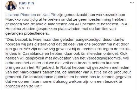 """رئيس جماعة """"لوطا"""" يتساءل حول دواعي منع البرلمانيتين الهولنديتين من زيارة الحسيمة"""