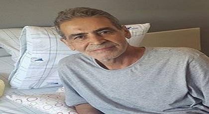 """وزارة الصحة تتدخل لإنهاء محنة الفنان """"ميمون الوجدي"""" بعد منعه من حصص علاج السرطان"""