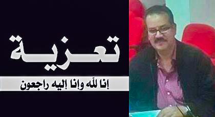 تعزية من عائلة الفقيهي و بوتخريط الى (عائلة) السيد عبدالحميد بوراس إثر وفاة والدته