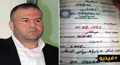 سليمان حوليش يطلق نداء للبحث عن عائلة سيدة توفيت في المستشفى الحسني