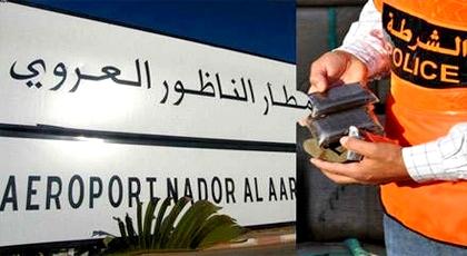 أمن مطار العروي يعتقل مهاجرا بالديار الفرنسية بحوزته كمية من الحشيش