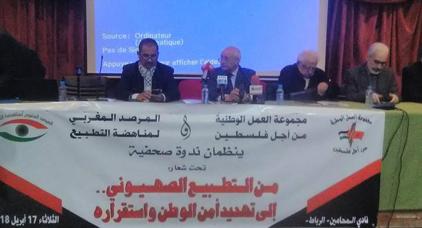 مناهض للتطبيع مع إسرائيل يكشف معطيات صادمة عن وجود مركز صهيوني للتداريب الأمنية في المغرب