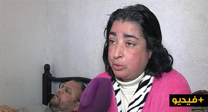 قمة الإنسانية.. بعد مرض زوجها خرجت للاشتغال في البيوت للتكفل بمصاريف العلاج حبا في زوجها