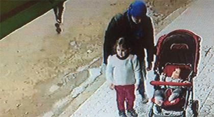 مستجدات خطيرة.. الزوجة التي اختفت بالناظور رفقة طفلتيها تظهر بفرنسا